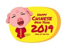 Nouvelle année chinoise heureuse 2019 ans du texte de porc et tête de porc mignon de bande dessinée grande dans le vecteur jaune  Photographie stock