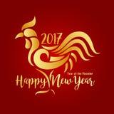 Nouvelle année chinoise heureuse 2017 avec le coq d'or Photographie stock