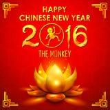 Nouvelle année chinoise heureuse 2016 de singe Photos stock