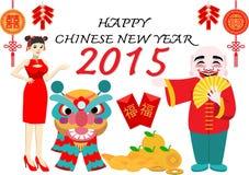 Nouvelle année chinoise heureuse deux mille quinze avec le bonheur et la longévité de double de mot dans la femme chinoise et ass illustration de vecteur