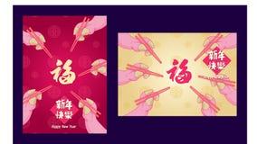 Nouvelle année chinoise heureuse 2019, année du porc, bonne année moyenne nian du kuai le de xin, bénédiction de fu et bonheur mo illustration de vecteur