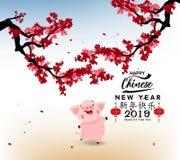 Nouvelle année chinoise heureuse 2019, année du porc an neuf lunaire Bonne année moyenne de caractères chinois illustration libre de droits