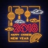 Nouvelle année chinoise heureuse 2018 Enseigne au néon, affiche lumineuse, bannière rougeoyante, enseigne au néon de nuit, invita illustration stock