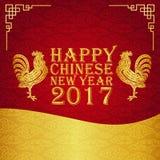 Nouvelle année chinoise heureuse 2017 l'année du poulet Photo libre de droits