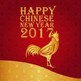 Nouvelle année chinoise heureuse 2017 l'année du poulet Photo stock