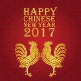 Nouvelle année chinoise heureuse 2017 l'année du poulet Image stock