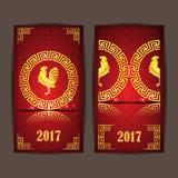 Nouvelle année chinoise heureuse 2017 l'année du poulet et du fond rouge Photos stock