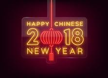 Nouvelle année chinoise heureuse 2018 Style au néon de connexion, insecte de nuit, faisant de la publicité Enseigne au néon sur l Photo stock