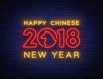 Nouvelle année chinoise heureuse 2018 Style au néon de connexion, insecte de nuit, faisant de la publicité Illustration rougeoyan Photos libres de droits