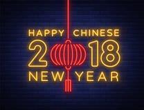 Nouvelle année chinoise heureuse 2018 Style au néon de connexion, insecte de nuit, faisant de la publicité Illustration rougeoyan Photos stock