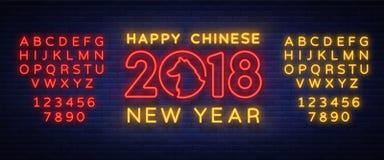 Nouvelle année chinoise heureuse 2018 Style au néon de connexion, insecte de nuit, faisant de la publicité Illustration rougeoyan Image libre de droits
