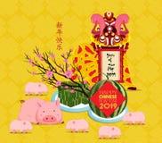 Nouvelle année chinoise heureuse - 2019 textotent et les zodiaques et le lion de porc Bonne année moyenne de caractères chinois illustration stock