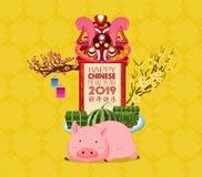 Nouvelle année chinoise heureuse - 2019 textotent et les zodiaques et le lion de porc Bonne année moyenne de caractères chinois illustration de vecteur