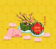 Nouvelle année chinoise heureuse - 2019 textotent et zodiaque de porc et durcissent Bonne année moyenne de caractères chinois illustration stock