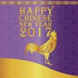 Nouvelle année chinoise l'année du grands poulet d'or et fond de Chinois de l'eau Photographie stock libre de droits