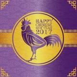 Nouvelle année chinoise l'année sur le fond violet de couleur Image stock