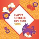Nouvelle année chinoise 2018 l'année du chien Carte de voeux lunaire de calibre de nouvelle année Image libre de droits