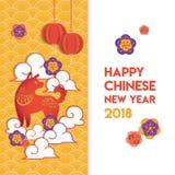 Nouvelle année chinoise 2018 l'année du chien Carte de voeux lunaire de calibre de nouvelle année Photos stock