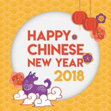 Nouvelle année chinoise 2018 l'année du chien Carte de voeux lunaire de calibre de nouvelle année Photo libre de droits