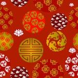 Nouvelle année chinoise Patern sans couture Photos libres de droits