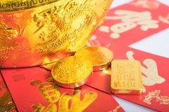 Nouvelle année chinoise, pièces d'or Photos libres de droits