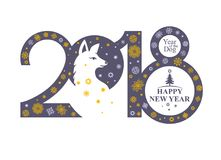 Nouvelle année 2018 d'élément décoratif Images libres de droits