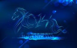 Nouvelle année 2014 de cheval Images libres de droits