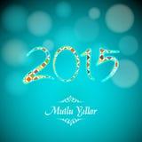 Nouvelle année de Happ image stock