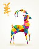 Nouvelle année de la carte colorée de la chèvre 2015