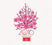 Nouvelle année lunaire chinoise avec la fleur de prune japonaise