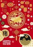 Nouvelle année lunaire chinoise de porc jaune illustration libre de droits