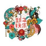 Nouvelle année lunaire chinoise du vecteur de singe Photo libre de droits