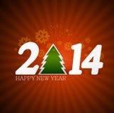 Nouvelle année pour la carte 2014 d'invitation de Joyeux Noël illustration libre de droits