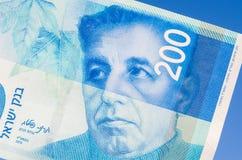Nouvelle facture israélienne du shakel deux cents Image libre de droits