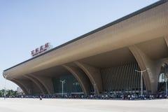 Nouvelle gare ferroviaire de la Chine Shijiazhuang Photos libres de droits