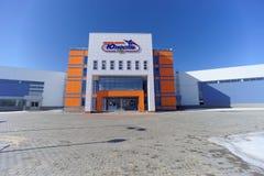 Nouvelle jeunesse de centre de sports Nizhny Novgorod Russie Images libres de droits