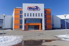 Nouvelle jeunesse de centre de sports Nizhny Novgorod Russie Image stock