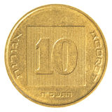 Nouvelle pièce de monnaie israélienne de l'agora 10 Photos libres de droits