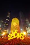 2016 nouvelles années chinoises dans la place de Guangzhou Huacheng Photos stock