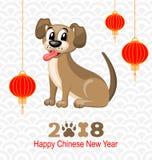 2018 nouvelles années chinoises de chien, de lanternes et de chienchien, carte orientale de célébration Photographie stock libre de droits