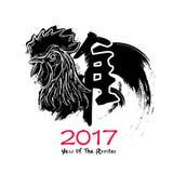 2017 nouvelles années chinoises heureuses Images stock