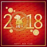 2018 nouvelles années chinoises heureuses, le signe de chien de 2018 ans Image stock