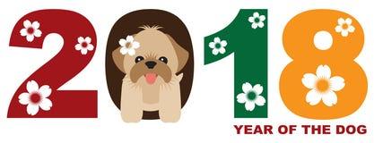 2018 nouvelles années chinoises Shih Tzu Dog Vector Illustration illustration libre de droits