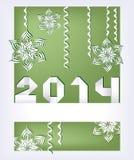 Nouvelles années de composition Image libre de droits