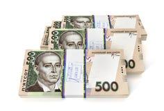 Nouvelles factures de hryvnia ukrainien d'isolement illustration de vecteur