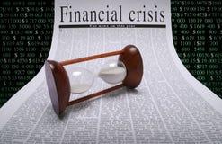 nouvelles financières photos libres de droits