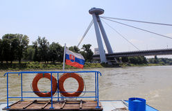 Nový Most Bridge, view from a boat. Bratislava Royalty Free Stock Photography