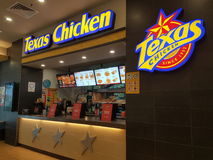 29 nov. 2016, Kuala Lumpur Texas Chicken-afzet in Kuala Lumpur Stock Foto