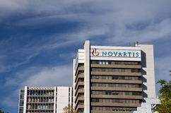 Novartis总部在巴塞尔,瑞士 库存照片