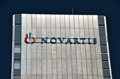 Novartis总部在巴塞尔,瑞士 库存图片